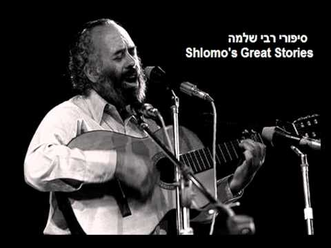Rabbi Shlomo's Stories - הרבי מברדיצ'וב - סיפורי רבי שלמה קרליבך