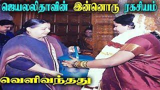 Jayalalitha NEW Video | Shared Krishanpriya | Tamil Hot news | Latest | ADMK | DMK | ஜெயலலிதா