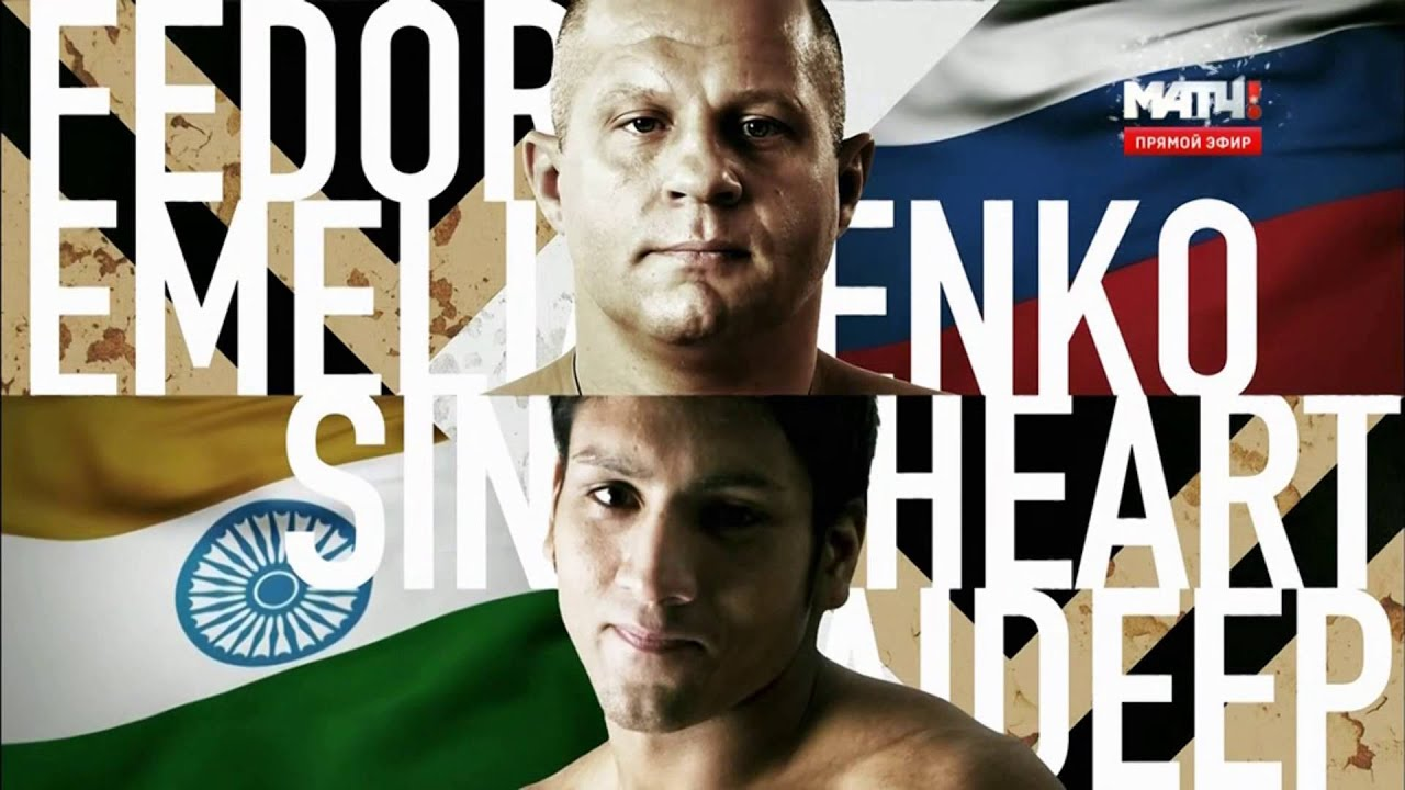 Бой Федор Емельяненко VS Джайдип Сингх (Full HD) Fedor Emelianenko VS Jaideep Singh 31.12.2015