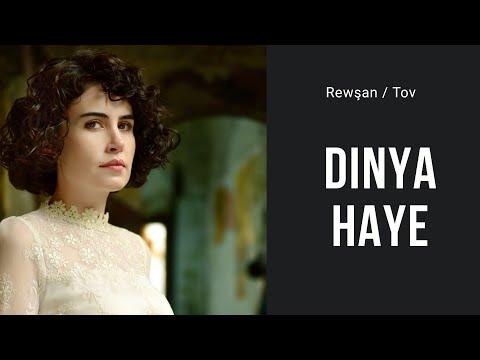 Rewşan I Dinya Haye I Tov - The Seed 2020 © CK Music
