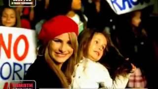 Тимати и Busta Rhymes feat Mariya Love You [HD]