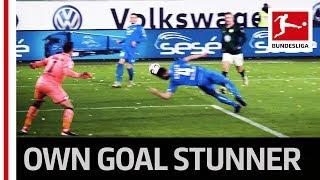 Diving Header Fail - Hoffenheim Concede Spectacular Own Goal