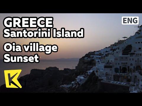 【K】Greece Travel-Santorini Island[그리스 여행-산토리니섬]이아마을의 아름다운 일몰/Sunset/Oia village