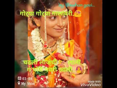 Marriage special Navari ali