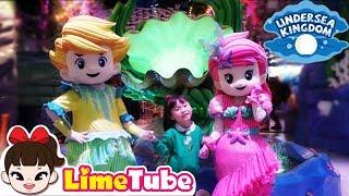 신비한 해저왕국 세계로 Go Go! 라임이가 롯데월드 언더씨킹덤에 초대 받았어요~ LimeTube toy review