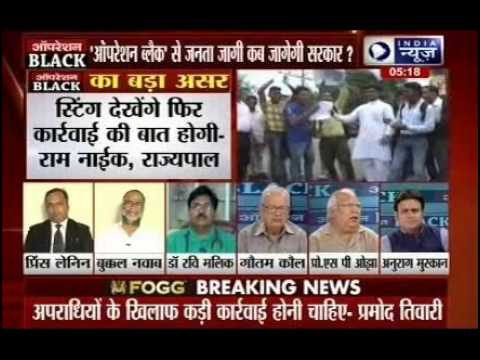 Beech Bahas: India News exclusive sting operation on Fake degree