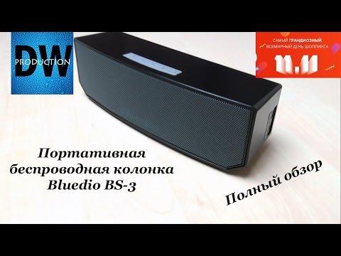 Bluedio BS-3. Распаковка и полный обзор.