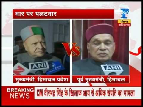 CBI files chargesheet against Virbhadra Singh on property issue