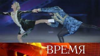 Российские звезды фигурного катания рассказали в Вероне историю Ромео и Джульетты.