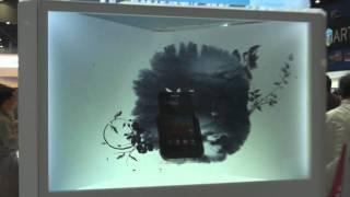 킨텍스 - 갤럭시S2 lte HD 투명 유리 액정