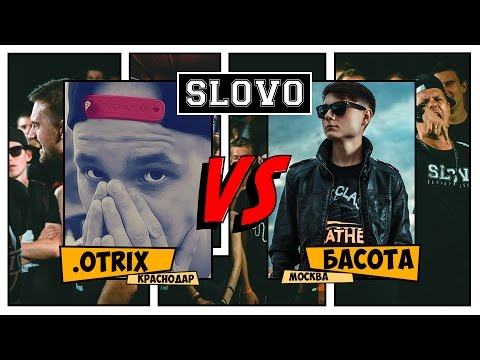 SLOVO V: SLOVOFEST | Otrix vs. Басота