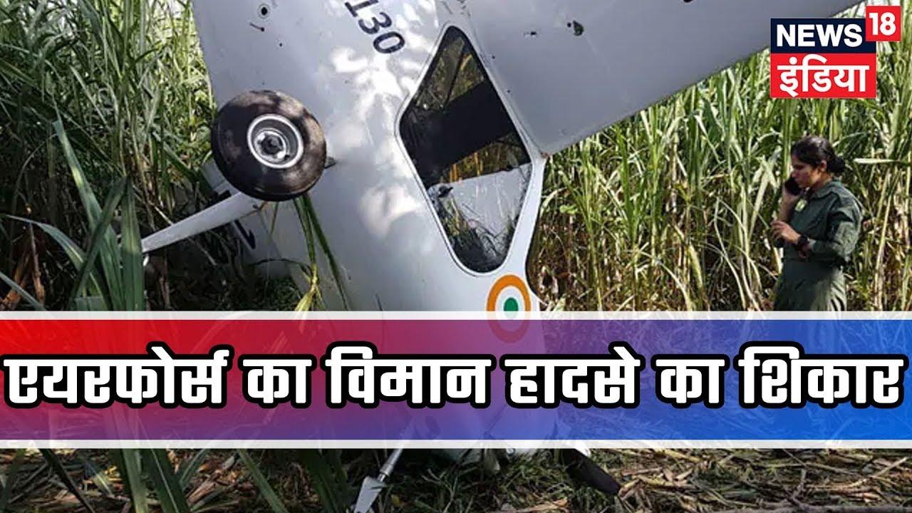 Air Force's Jaguar Fighter Plane Crashes In UP, Pilot Safe