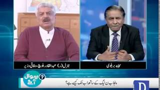 Sawal Se Aage - 24th March, 2018