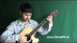 NOTHING ELSE MATTERS на гитаре - видео урок 5/6. Как играть на гитаре