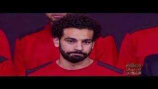 معكم منى الشاذلي| حلقة رياضية فنية بمناسبة صعود منتخب مصر لكأس العالم| الحلقة الكاملة