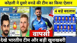 देखिये,दूसरे वनडे से बाहर हुए ऋषभ पंत, केएल राहुल नहीं बल्कि ये खिलाड़ी हो सकता है नया विकेटकीपर
