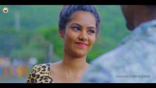 New Nagpuri Love Story Video    Pyar Me Kabhi Kabhi Bada Dard Milela    Amit Tirkey    Sadri Popcorn