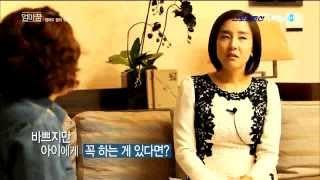 [박경림의 엄마꿈 인터뷰9] 탤런트 박은혜 (3)