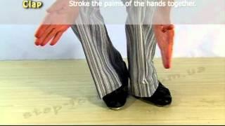 Clap in step. Научиться танцу степ (чечетке)(Научиться самому танцевать степ (чечетку) http://step-for-step.com.ua/ http://prosto-life.com.ua/tag/ozdorovitelnye-praktiki Clap in step. Движенья..., 2012-03-29T13:52:47.000Z)