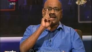 Aththa Naththa Political Discussion 18.12.2018