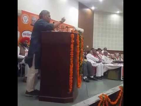 State Executive BJP Punjab at Punjab BJP in Chandigarh - 02/10/2016