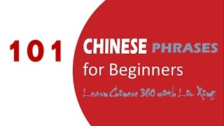 101 Chinese Phrases for Beginners