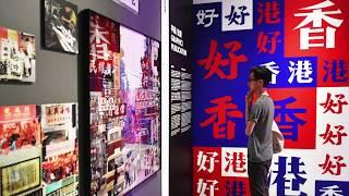HK – A HAPPENING HUB OF ARTS AND CULTURE (2018) thumbnail