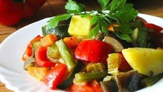 Овощное рагу.   Vegetable stew