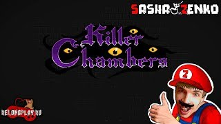 Killer Chambers Gameplay (Chin & Mouse Only)