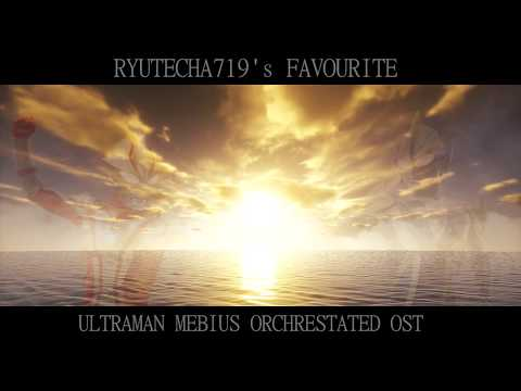 Ultraman Mebius Orchestrated OST