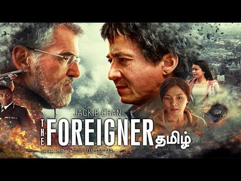 THE FOREIGNER Tamil Dubbed Movie | Coming...
