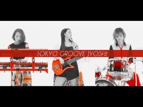 TOKYO GROOVE JYOSHI「Round Midnight」