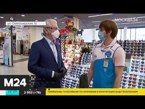В Москве открылись торговые центры - Москва 24