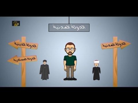 الفهلوي ما هي الدولة العلمانية رياض قبيسي Youtube
