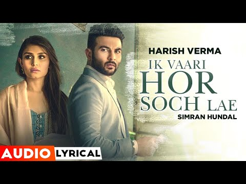 ikk-vaari-hor-soch-lae-(audio-lyrical)- -harish-verma- -jaani- -b-praak- -latest-punjabi-song-2021