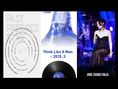Free Download Jane Zhang 张靓颖 New English Album《past Progressive》(album Sampler) Mp3 dan Mp4