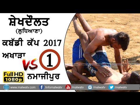 SHAIKHDAULAT KABADDI CUP - 2017 || AKHARA vs NIMAZIPUR || FULL HD || Part 1st