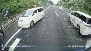 【ドライブレコーダー】高速道路で危険なUターンと逆走
