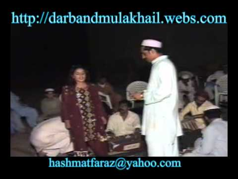 Pashto song by cute boy