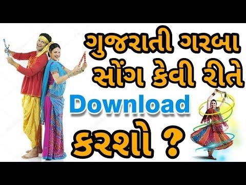 Latest Non-Stop Gujarati Garba Songs 2017 kaise download kare.