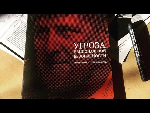 Доклад Ильи Яшина
