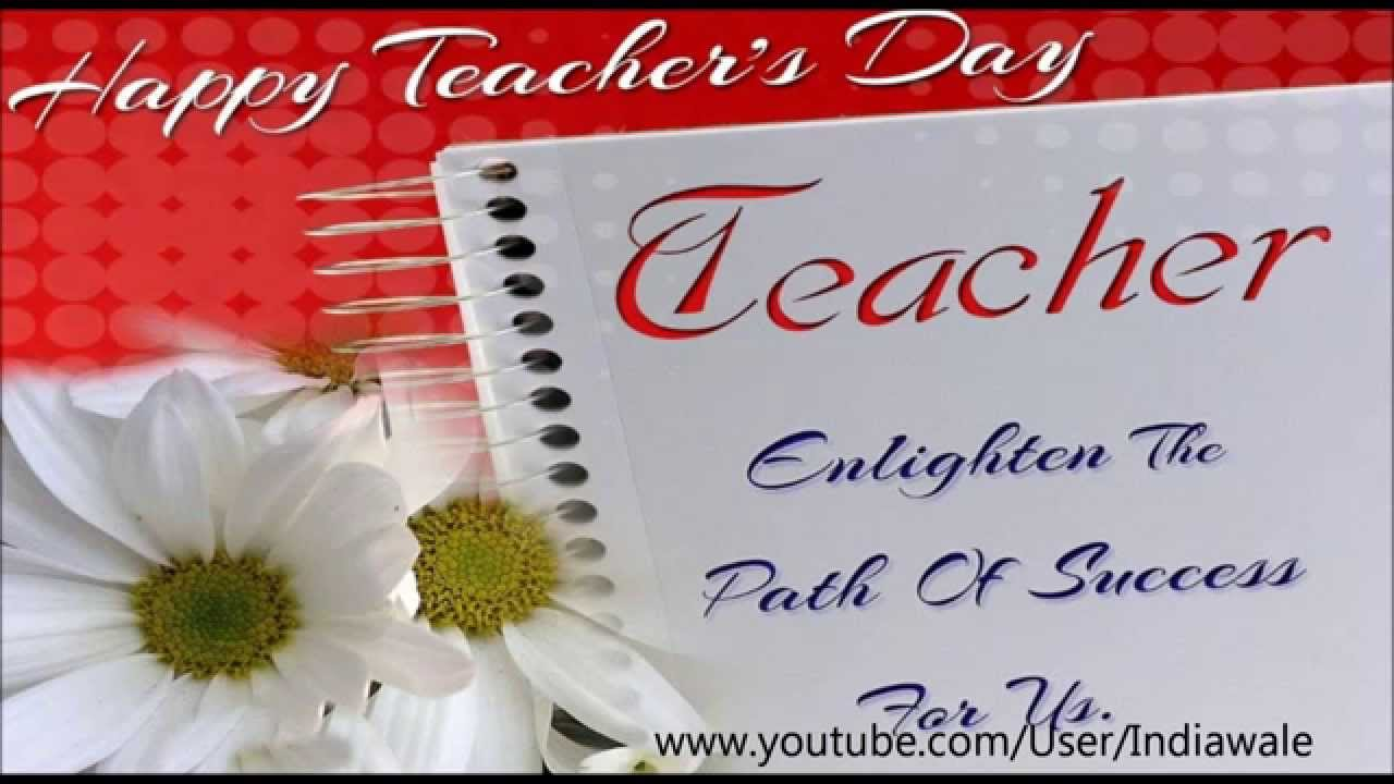 essay on teacher