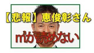 日に日に深刻度を増す東京都の豊洲市場問題。民放各局のワイドショーも...