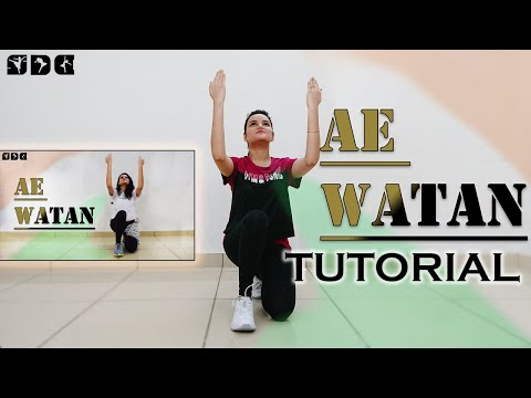 step-by-step-dance-tutorial-for-ae-watan-song-|-shipra's-dance-class