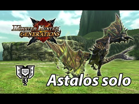 MHGen Highrank Astalos solo (Striker Charge Blade) - 3'56