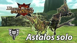 MHGen Highrank Astalos solo (Striker Charge Blade) - 3