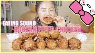 KOREAN FRIED CHICKEN aka KFC | EATING SOUND