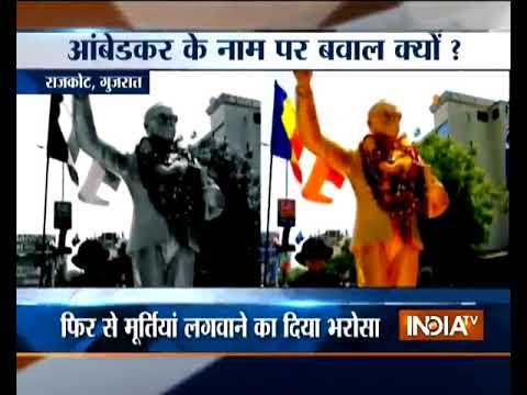 Protests erupt after Ambedkar statue goes missing in Gujarat's Rajkot