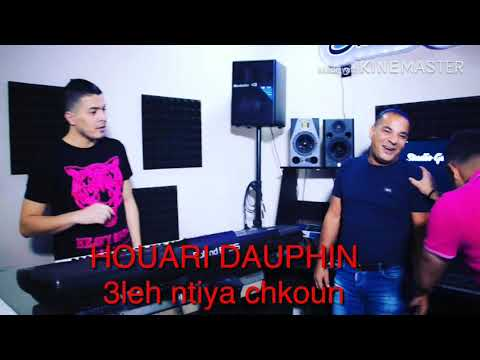Houari Dauphin : 3lah Ntiya Chkoun - Avec Amine La Colombe ( Souvenir )