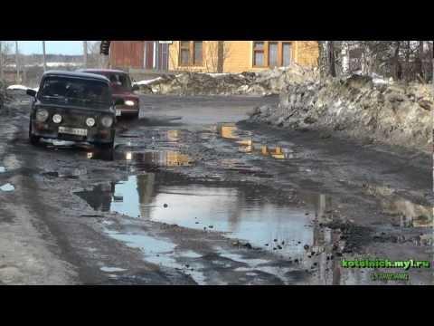 Дороги города Котельнича